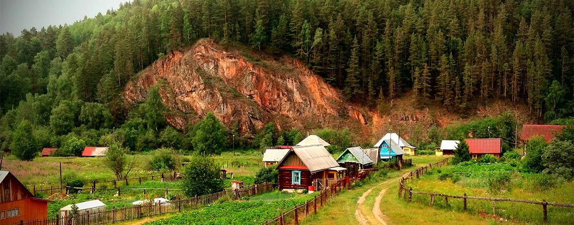 a rural village in Russia